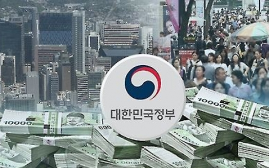 Korea to focus on 4th revolution in mapping out 2018 budget