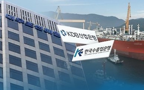 Daewoo Shipbuilding faces critical weeks with new deals hanging on rescue plan
