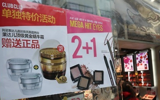 Cosmetics export to China soars in Jan-Feb despite THAAD row