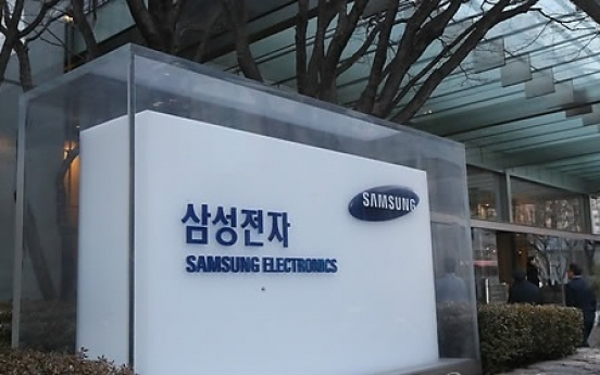 Samsung Electronics leads top corporate taxpayers in 2015