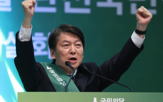Ahn Cheol-soo takes fifth consecutive win in People's Party primary