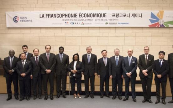 FKCCI hosts seminar to boost Korea's ties with Francophone businesses