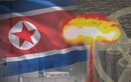 Cheong Wa Dae keeps eye on possible NK nuke test