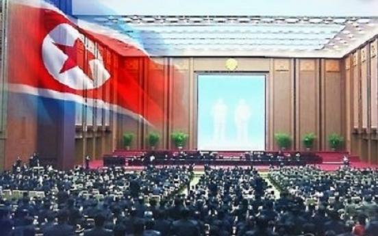 N. Korea strengthens penalty for consuming S. Korean pop culture