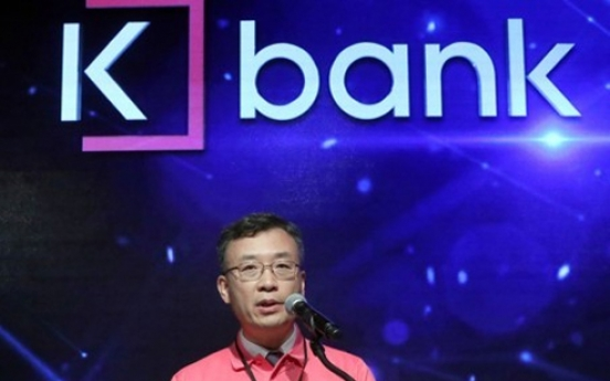 K-Bank aims to post 1st profit in 2020