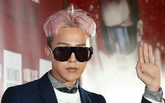 G-Dragon to hold solo concert in June