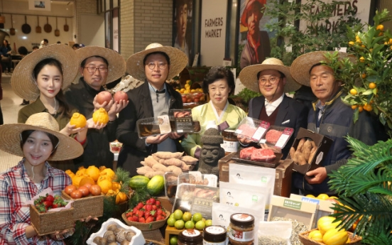 [Photo News] Shinsegae hosts famers market project