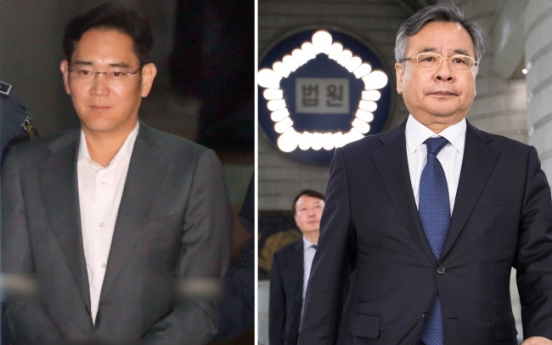 Samsung heir denies bribery charges at first hearing