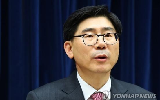 Woori Bank CEO to seek overseas investors