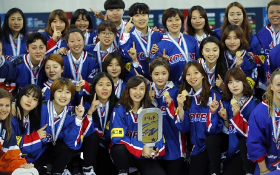Korean hockey players rejoice over world title, want to keep improving