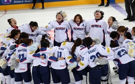 Korea wins women's hockey world championship