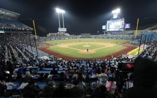Baseball has most loyal fanbase in Korea: report