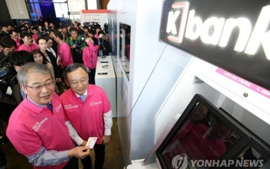 Will internet-only banks shake up Korea's banking industry?