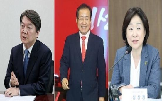 [Election 2017] Korea's Obama or Trump? Candidates emulate celebrity politicians