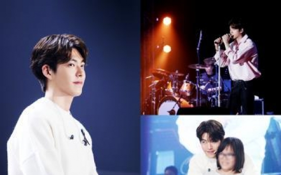 Actor Kim Woo-bin ends Asia 'fan meeting' tour in Thailand