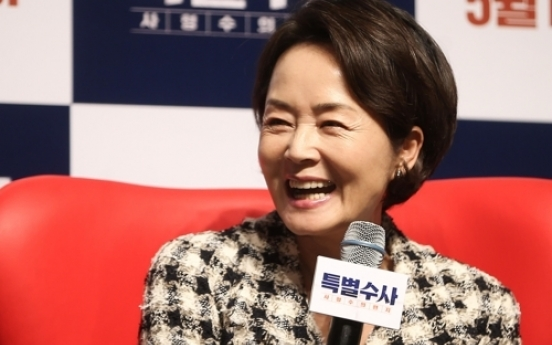 'Wolgyesu' kept me up in my final days: Kim Young-ae