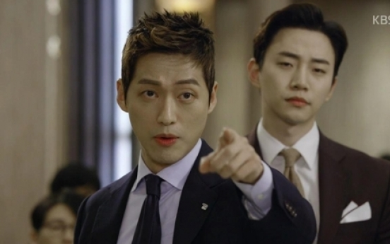 'Good Manager' tops TV popularity chart, 'Whisper' debuts at No. 2