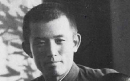 Library celebrates Yoon Dong-ju's 100th anniversary
