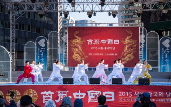Seoul to create 'World Traditional Culture' street