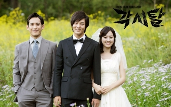 Korean TV drama to hit Cameroon