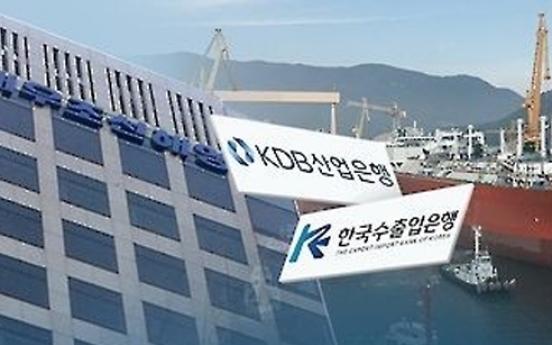 State banks, bondholders still sparring over Daewoo Shipbuilding's rescue package