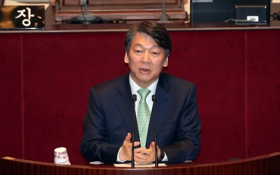 Ahn to resign from parliament this weekend