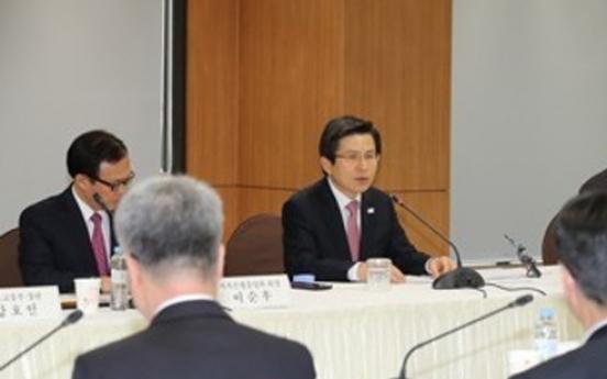 Korea vows to rein in household debt