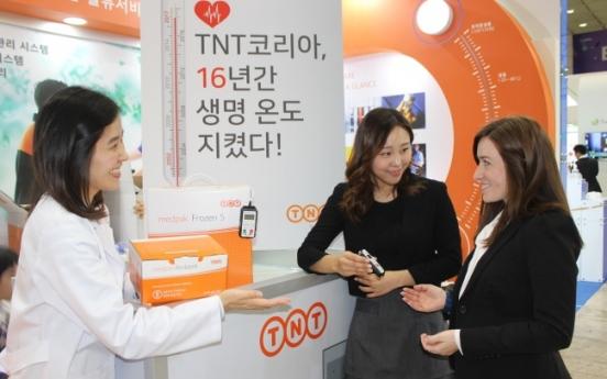 [Photo News] TNT Express Korea showcases 'TNT Clinical Express'