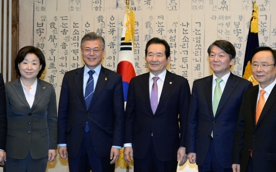 Presidential nominees lay out directions for constitutional revision