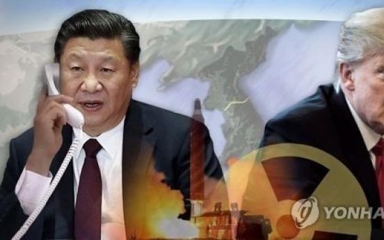 Trump: Kim Jong-un is 'making a big mistake'