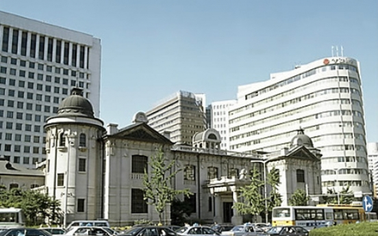 BOK holds key rate steady at 1.25% in April