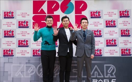 Final 'K-pop Star' season's ad sales estimated over 30 bln won