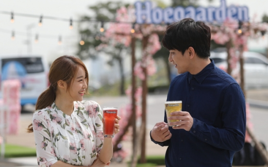 [Photo News] Hoegaarden holds a promotional event