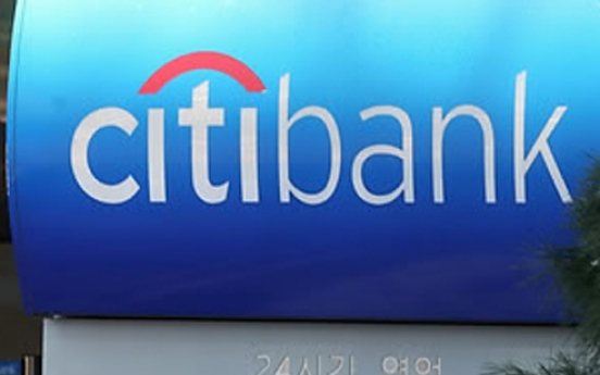 Citibank Korea to close 80% of its branches