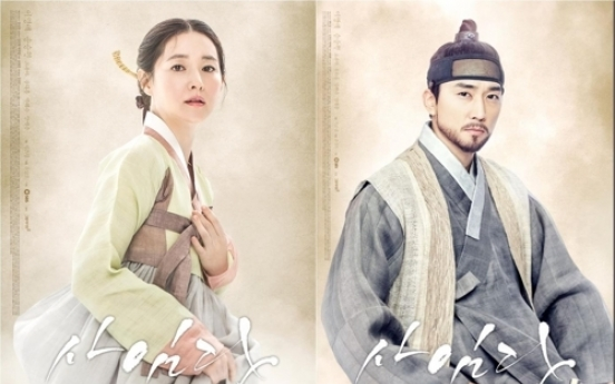 Lee Young-ae's 'Saimdang' to end early
