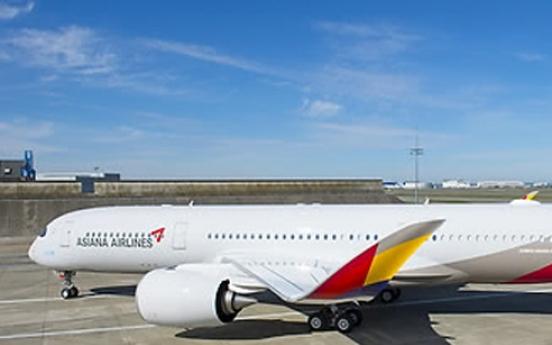 Asiana, Hong Kong Airlines begin codeshare flights