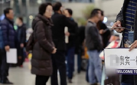 No. of Chinese travelers at Incheon airport drops by 37%