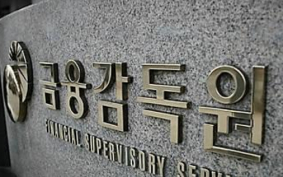 Korean overseas bank branches report 15% rise in profits