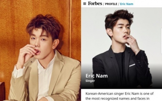 Eric Nam features in Forbes '30 Under 30 Asia' list