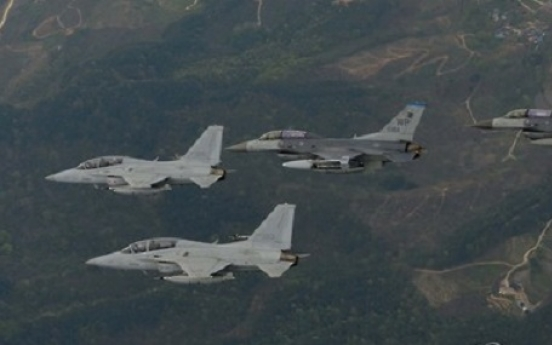 Korean, US air forces hold joint exercise