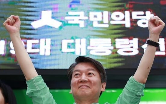 Followers of former UN chief announce support for Ahn Cheol-soo