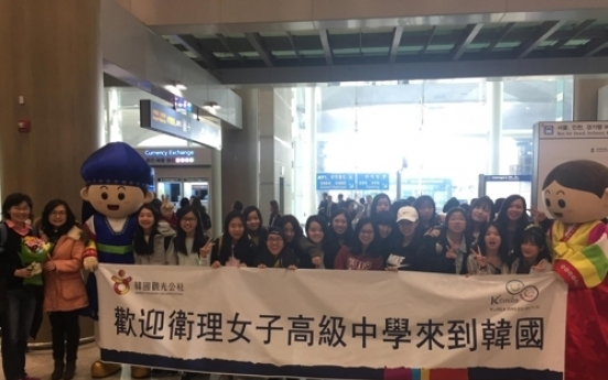KTO expects hike in inbound tourists from Taiwan, Hong Kong