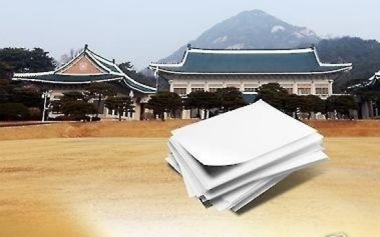 Govt. begins transfer of ex-leader Park's records to state archives
