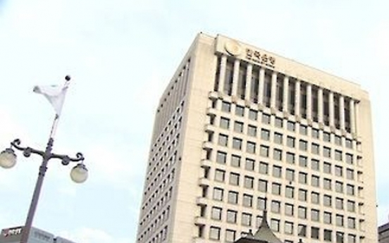 Bank of Korea to move headquarters next month for renovations