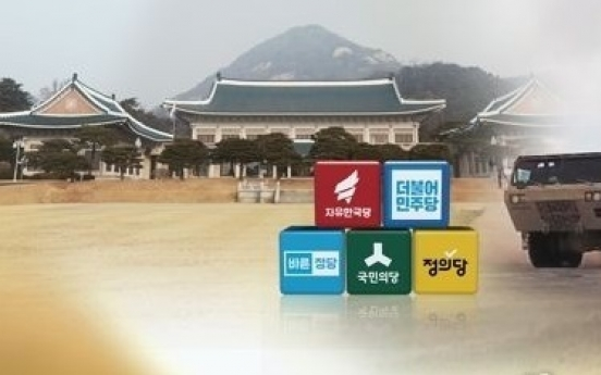 Ministry: no change in THAAD deployment schedule