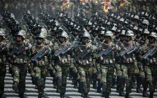 NK sets up special operation forces amid military tensions