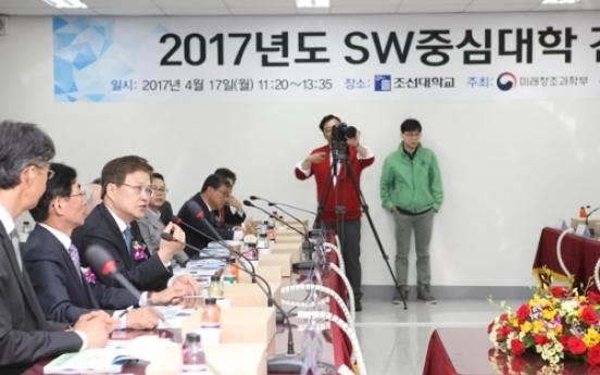 Korea to nurture 'software-oriented' universities