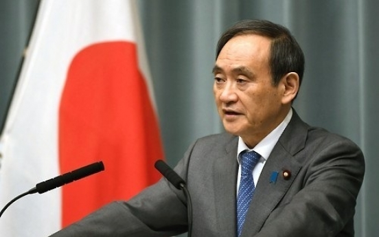 Japan calls on next Korean gov't to implement deal on 'comfort women'