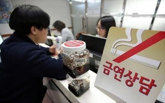 Low income earners smoke more: survey