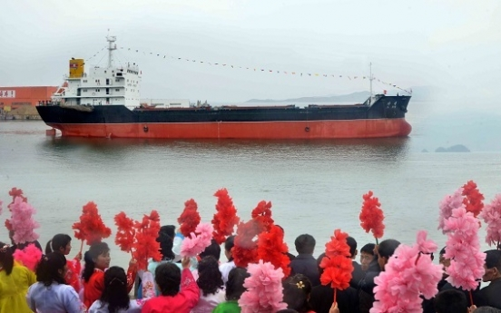 N. Korea's trade cargo ship sets sail amid UN sanctions